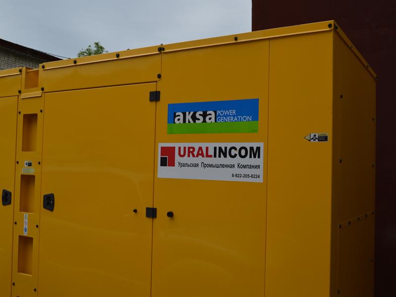 Аренда электростанции в Якутии